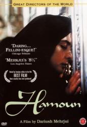 Hamoun_DVD